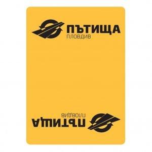 CarpeDiem-Patishta Plovdiv Corporate Print (2)