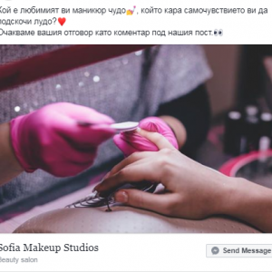 CarpeDiem- Sofia Makeup Studios Facebook Marketing (16)