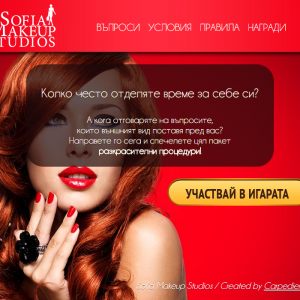 CarpeDiem- Sofia Makeup Studios Facebook Marketing (19)
