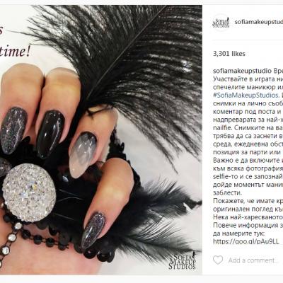CarpeDiem- Sofia Makeup Studios Instagram Marketing (1)