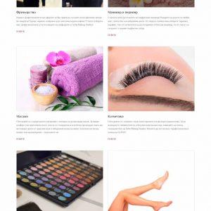 CarpeDiem- Sofia Makeup Studios Website (1)