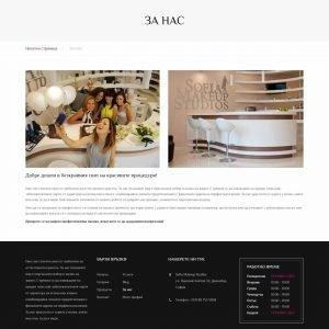 CarpeDiem- Sofia Makeup Studios Website (4)