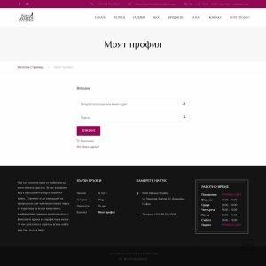 CarpeDiem- Sofia Makeup Studios Website (5)