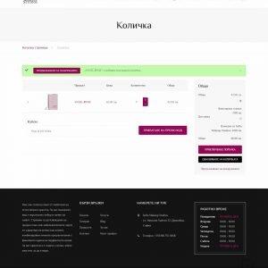 CarpeDiem- Sofia Makeup Studios Website (6)