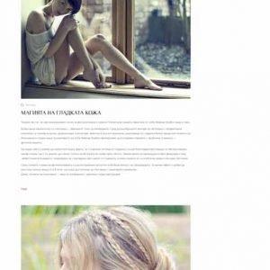 CarpeDiem- Sofia Makeup Studios Website (7)