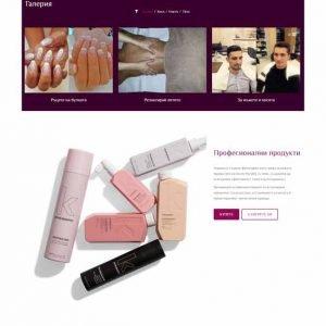 CarpeDiem- Sofia Makeup Studios Website (9)