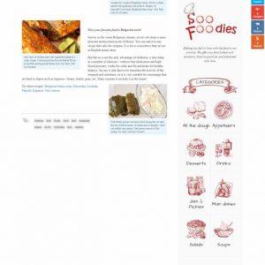CarpeDiem- Soo Foodies Website (6)