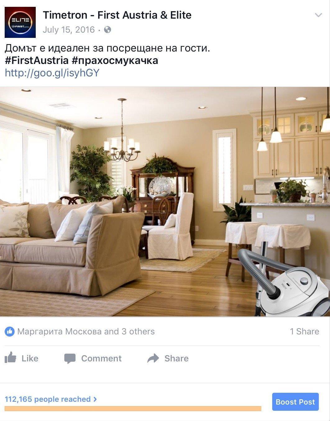 CarpeDiem- Timetron Facebook Marketing (1)