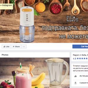 CarpeDiem- Timetron Facebook Marketing (11)
