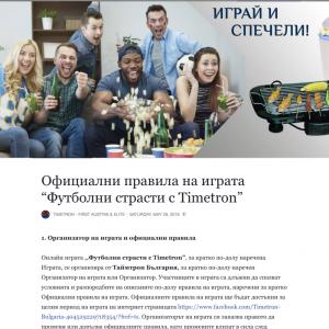 CarpeDiem- Timetron Facebook Marketing (15)