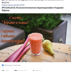 CarpeDiem- Timetron Facebook Marketing (8)