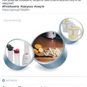 CarpeDiem- Timetron Facebook Marketing (9)