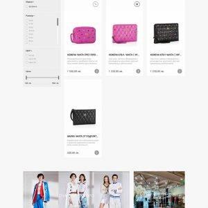 CarpeDiem- Unistars Shop Website (1)