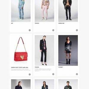 CarpeDiem- Unistars Shop Website (2)