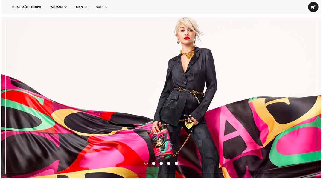 CarpeDiem- Unistars Shop Website (6)