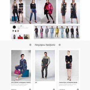 CarpeDiem- Unistars Shop Website (7)