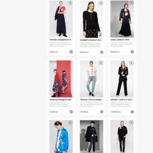 CarpeDiem- Unistars Shop Website (8)