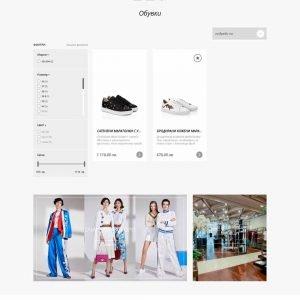 CarpeDiem- Unistars Shop Website (9)