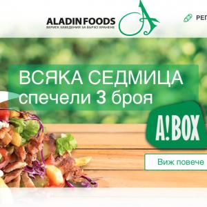 Carpediem- Aladin Foods Online Games (13)