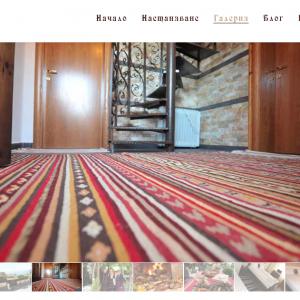 CarpeDiem-Ograjdenska House Website (1)