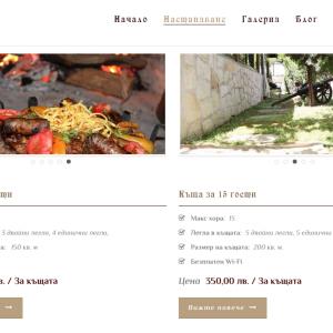 CarpeDiem-Ograjdenska House Website (5)