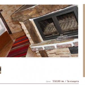 CarpeDiem-Ograjdenska House Website (7)