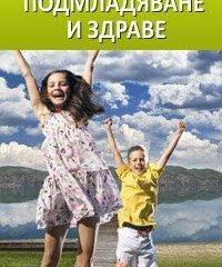 CarpeDiem-Garabitov (3)